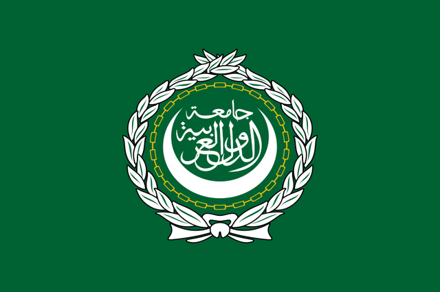 File:Flag of the Arab League.png