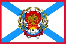 Боевое знамя Российской Конфедерации