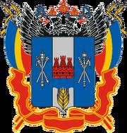 Coat of Arms of Rostov oblast