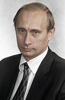 Путин такой молодой