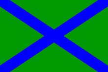 Боевое знамя ДВР