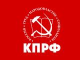 Политические партии России (Перемены!)