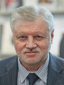 Sergey Mironov 4
