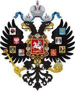 NewRussianEmpireCoatOfArms