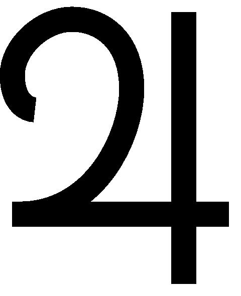 Jüpiter'in Sembolü
