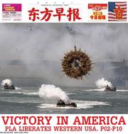 Chinese invasion