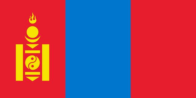 File:Flag of Mongolia.png