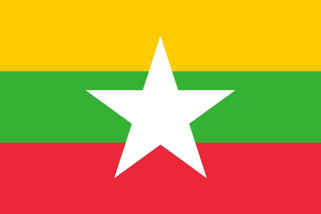 File:Flag of Myanmar.png