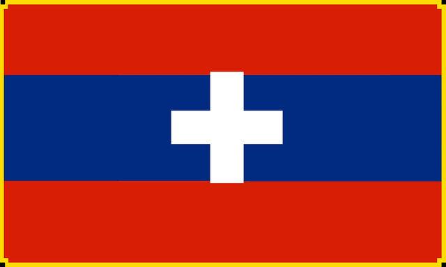 File:Flag of Alpine Confederation.jpeg