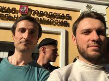 Юнеман и Цукасов