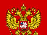 Российская Федерация (SPQR)