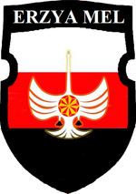 Эрзянский легион