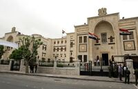 Parliament Building of Syria