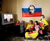 Фанаты Путина
