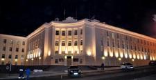 Резиденция президента Конфедерации