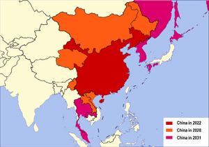 China State Map on