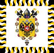 Штандарт Всероссийского Императора