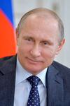 Путин-0