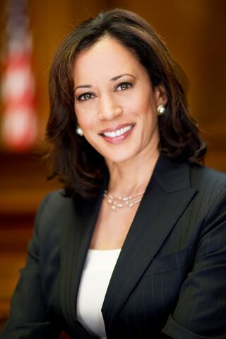 File:Kamala Harris.jpeg