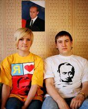 Типичная российская семья 2020