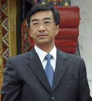 Qinyizhi