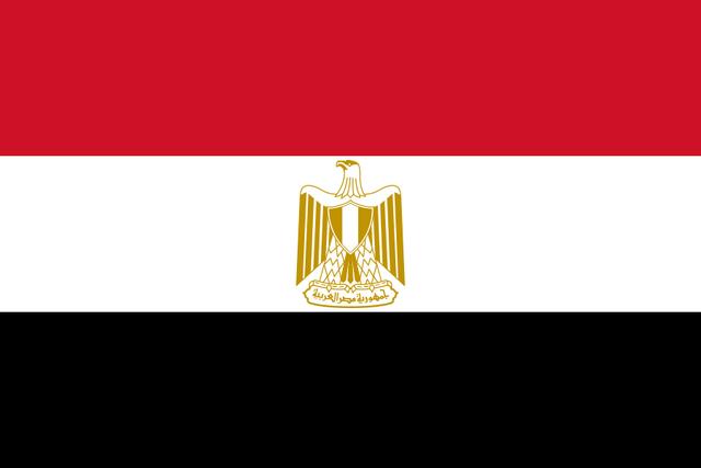 File:Egyptian flag.png