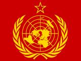 Союз Советских Коммунистических Республик (Вся Власть Советам!)