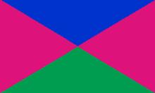 Боевое знамя Кубани