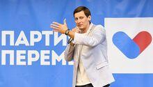 Гудков-пп