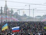 Мир демократической России (таймлайн)
