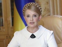 Обращение Тимошенко
