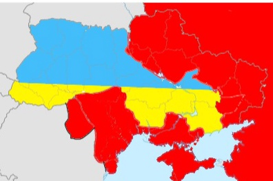 JULY 1st UKRAINE IN BLUE AND YELLOW(FLAG)