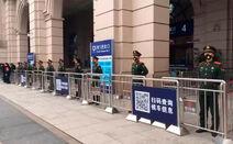 Полиция охраняет вокзал