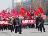 Великое Красное восстание (Brave New World)