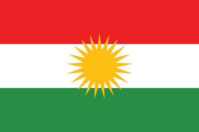 File:Flag of Kurdistan.png