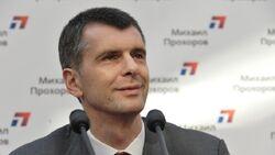 Михаил Прохоров пресс-конференция