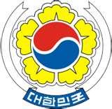 File:United korea seal.aspx.jpg
