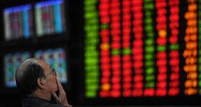 Падение на Шахайской фондовой бирже