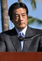 Minister Okada
