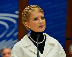 TymoshenkoInauguration