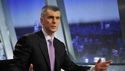 Прохоров на телеканале