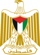 Coat of arms of State of Palestine (Official)