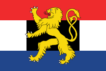 File:Flag of Benelux.png