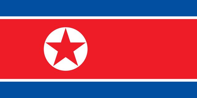File:North Korea flag.png