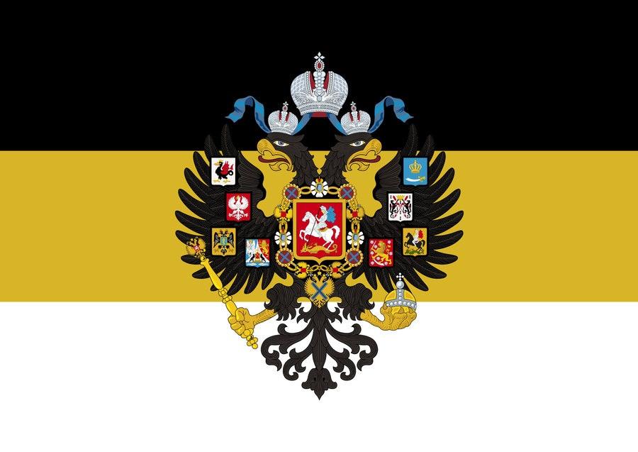 New Russian Empire Flag