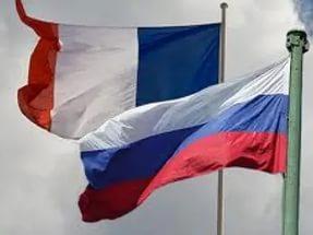 Главные Флаги