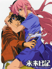 Yuki and yuno