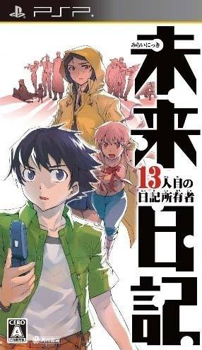 1478827 Mirai Nikki Future Diary The 13th Owner