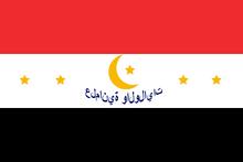 Bandera Estados Medio-Orientales Unidos