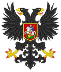 Coat of Arms of The Russian Republic